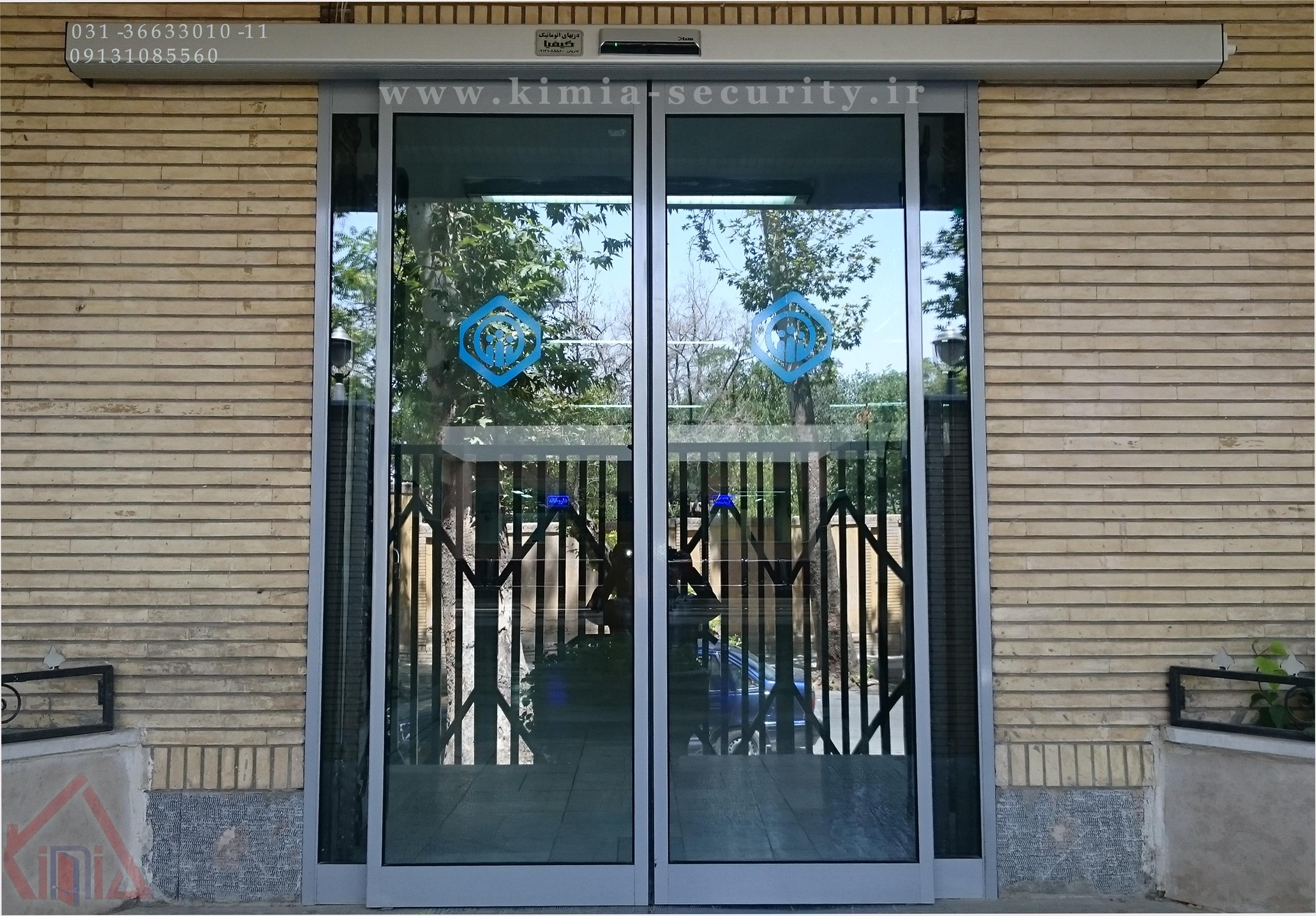 پروژه درب اتوماتیک شیشه ای دمانگاه قدس