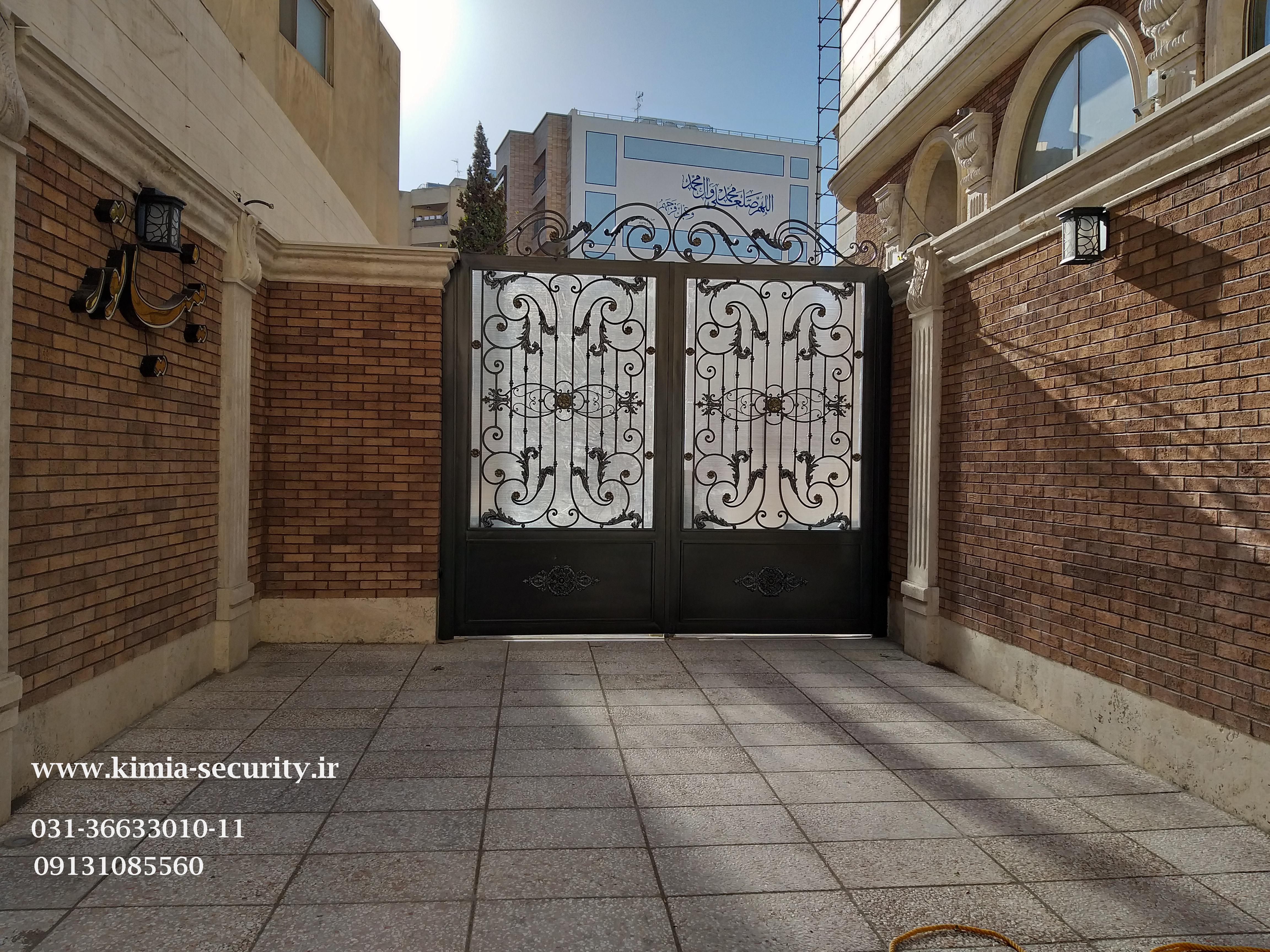 درب اتوماتیک بازوئی در اصفهان