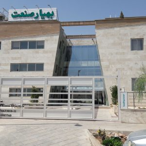 درب اتوماتیک اصفهان