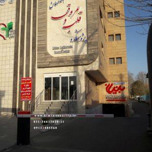 راهبند در اصفهان