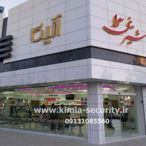 درب اتوماتیک کشویی اصفهان