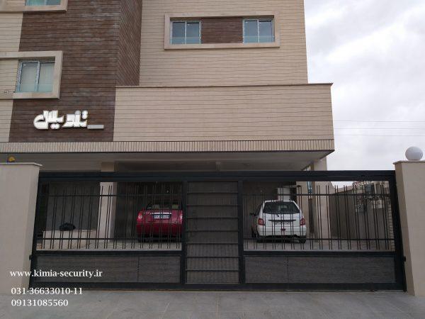 درب ریلی اتوماتیک اصفهان