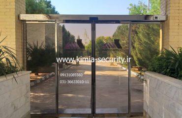 تعمیر درب اتوماتیک شیشه ای در اصفهان