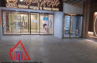 تعمیر درب اتوماتیک شیشه ای اصفهان