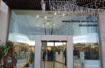 فروش درب اتوماتیک اصفهان